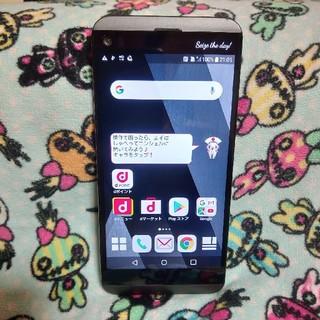 LG Electronics - 【ドコモ回線】LG V20PRO  L-01J ブラック?