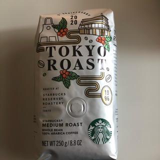スターバックスコーヒー(Starbucks Coffee)のTOKYO ROAST 250g(コーヒー)