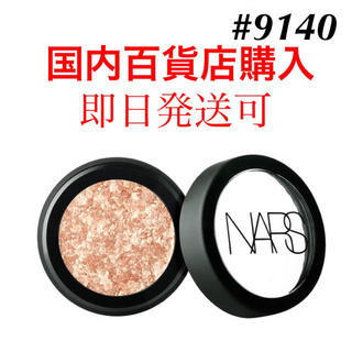 NARS - 新品♡ NARS ナーズ アイシャドウ 9140 9131 限定