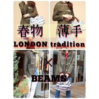 BEAMS - 美品 春物 LONDON Tradition×BEAMS ダッフルコート
