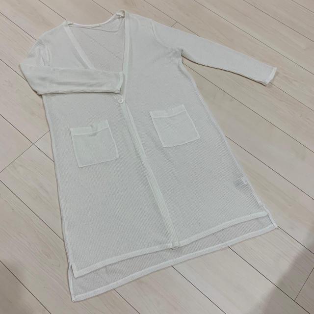 GU(ジーユー)のGU♡ロングカーディガン♡白♡ホワイト♡ジーユー♡羽織り♡大きいサイズ レディースのトップス(カーディガン)の商品写真