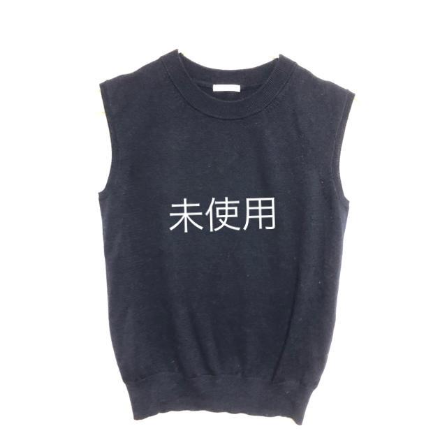 GU(ジーユー)の新品未使用 ノースリーブニット レディースのトップス(カットソー(半袖/袖なし))の商品写真
