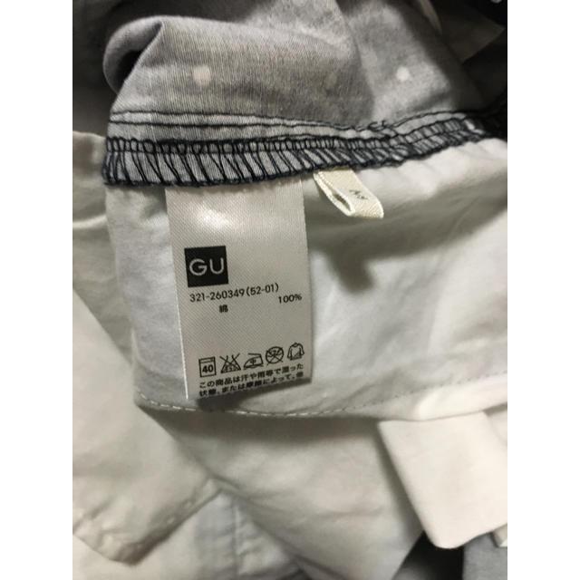 GU(ジーユー)のGU 水玉 ドット ショートパンツ  M メンズのパンツ(ショートパンツ)の商品写真