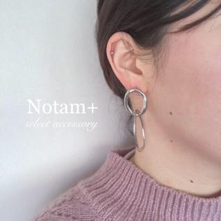 ロンハーマン(Ron Herman)のN-026 double ring pierce silver(ピアス)