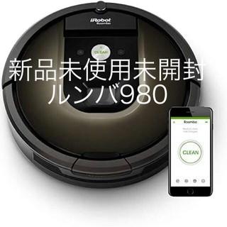 iRobot - 【新品未使用未開封】ルンバ980 ロボット掃除機 roomba