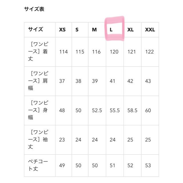 GU(ジーユー)のGU フラワープリントフロントボタンワンピース(半袖) レディースのワンピース(ロングワンピース/マキシワンピース)の商品写真