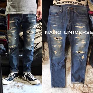nano・universe - 日本製《★ nano universe ★》フルリペアヴィンテージ加工デニム