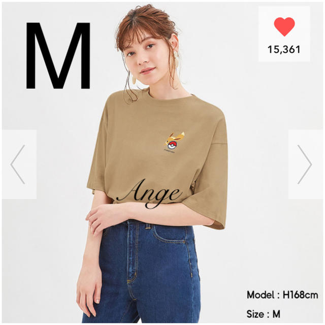 GU(ジーユー)のGU ポケモン POKEMON ICY2 クロップドT ベージュ M レディースのトップス(Tシャツ(半袖/袖なし))の商品写真