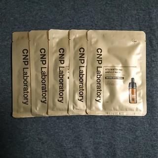 チャアンドパク(CNP)のCNP Laboratory ビタホワイトアンプルマスク 5枚(パック/フェイスマスク)