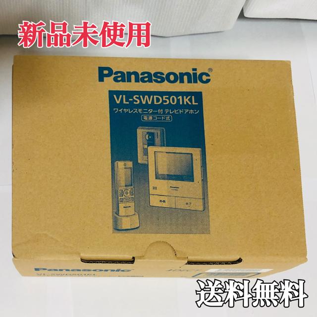 Panasonic(パナソニック)の《新品》Panasonic 家じゅうどこでもドアホン スマホ/家電/カメラのテレビ/映像機器(その他)の商品写真