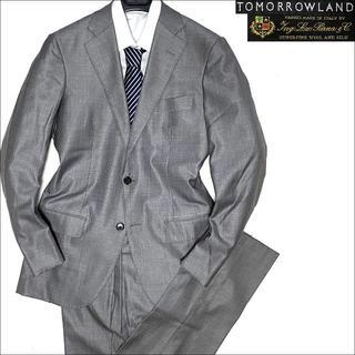 トゥモローランド(TOMORROWLAND)のJ5101 新品 トゥモローランド 15SSロロピアーナシルク混スーツ灰46(セットアップ)