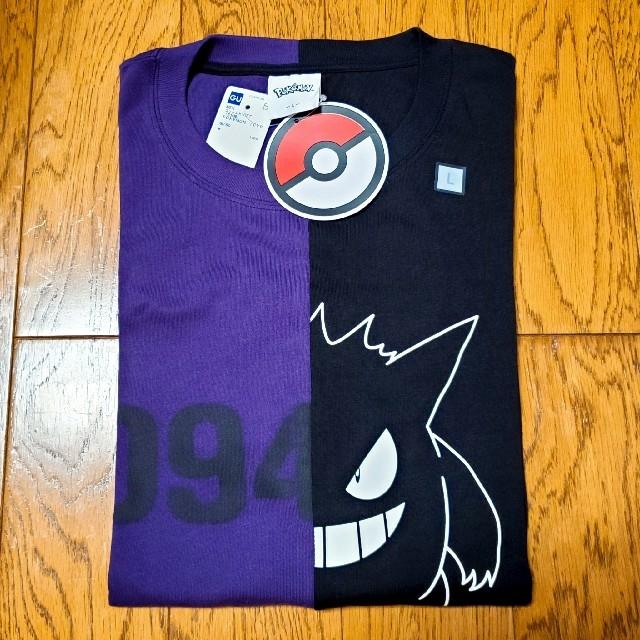 GU(ジーユー)のGU★ポケモン/コットンビッグT(5分袖) ゲンガー POKEMON ICY9 メンズのトップス(Tシャツ/カットソー(半袖/袖なし))の商品写真