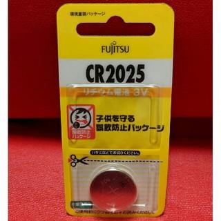 フジツウ(富士通)のCR 2025(その他)