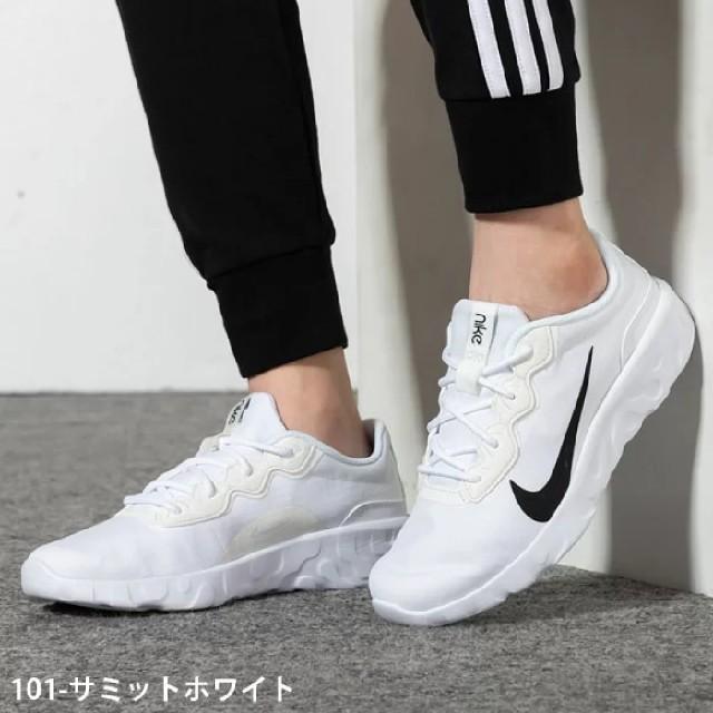 NIKE(ナイキ)の愛マム様専用225センチ。ダンサーに超人気⭐️ナイキWsエクスプローラ白黒 レディースの靴/シューズ(スニーカー)の商品写真