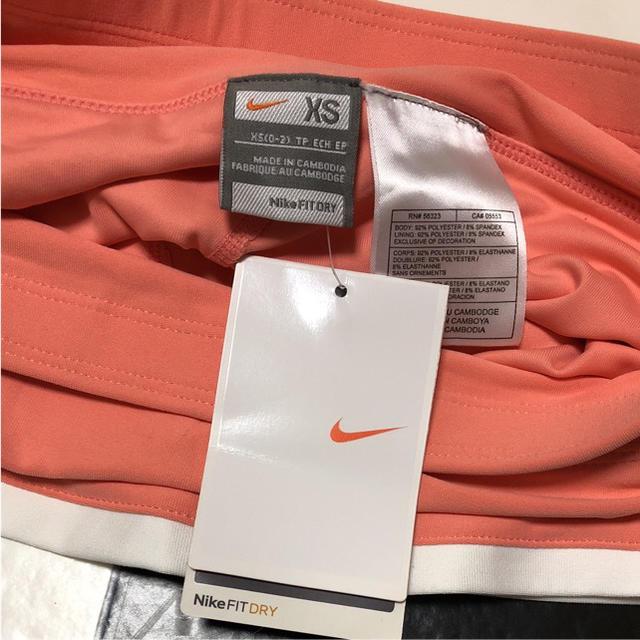 NIKE(ナイキ)のNIKE スコート XS スポーツ/アウトドアのテニス(ウェア)の商品写真