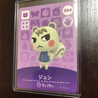 ニンテンドウ(任天堂)のとびだせどうぶつの森 amiiboカード 3弾 ジュン(カード)