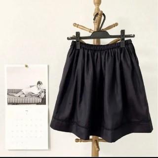 アベニールエトワール(Aveniretoile)のタグ付き!新品未使用アベニールエトワール   スカート 38フレアスカート(ひざ丈スカート)
