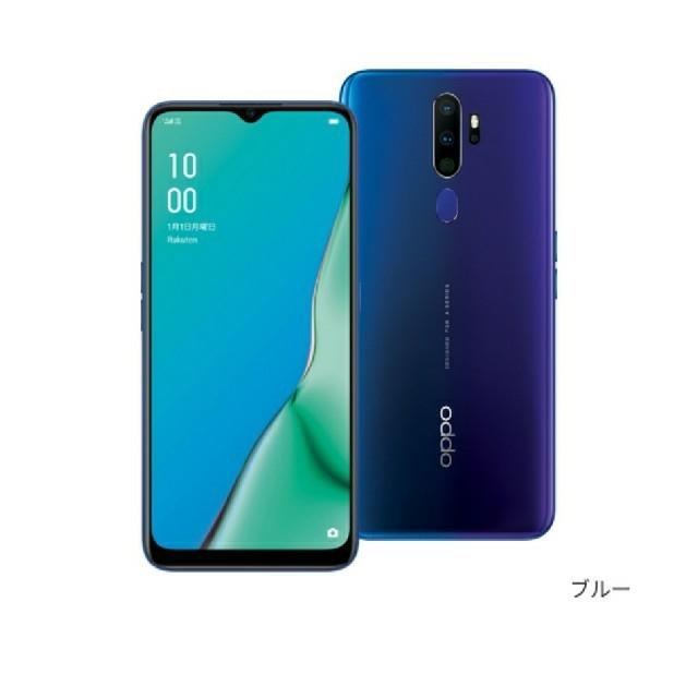 【新品未使用品】OPPO A5 スマホ/家電/カメラのスマートフォン/携帯電話(スマートフォン本体)の商品写真