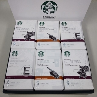 Starbucks Coffee - スターバックス  オリガミ ドリップコーヒー 定価5000円【30袋】
