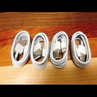 アイフォーン(iPhone)のエンタメ出品 iPhone 純正 同等品質 充電器 ライトニング ケーブル 4本(その他)