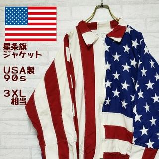 《超ビッグサイズ》リミテッドエディション 星条旗ジャケット 総柄(ブルゾン)