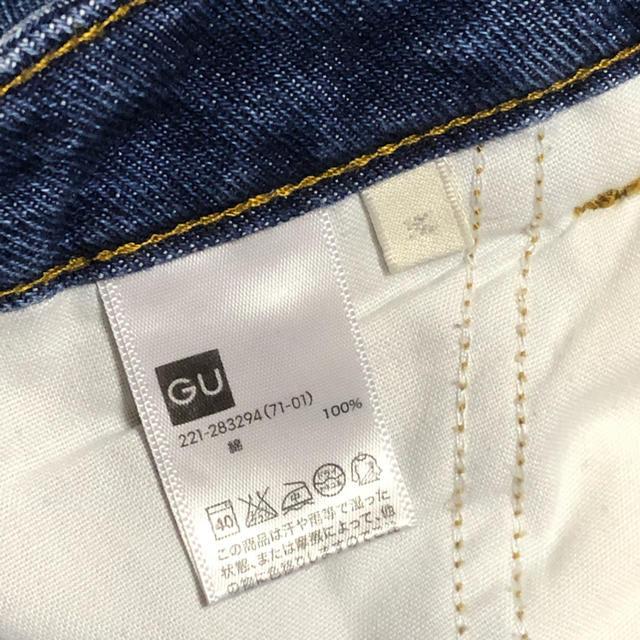 GU(ジーユー)のデニム  ワイドパンツ レディースのパンツ(デニム/ジーンズ)の商品写真