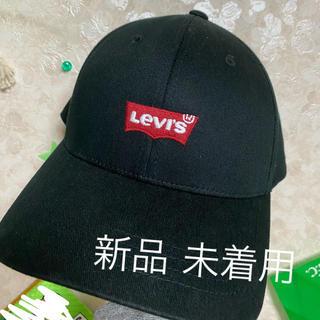 リーバイス(Levi's)のLEVI'S キャップ 新品(キャップ)