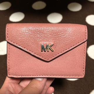 マイケルコース(Michael Kors)のMICHAEL KORSのミニ財布(財布)