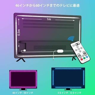 TVバックライト Govee 3m RGBテープライト マルチカラー USB給電(家庭用ゲーム機本体)