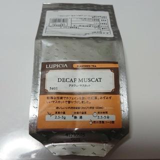 ルピシア(LUPICIA)のLUPICIA デカフェ・マスカット(茶)