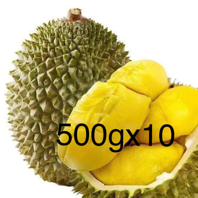 冷凍ドリアン 500gx10 食品/飲料/酒の食品(フルーツ)の商品写真