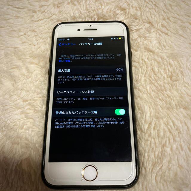 Apple(アップル)のiPhone8 64GB 【GOLD】 スマホ/家電/カメラのスマートフォン/携帯電話(スマートフォン本体)の商品写真