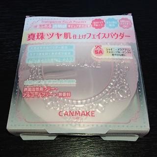 CANMAKE - ❤️新品❤️キャンメイク トランスペアレントフィニッシュパウダー