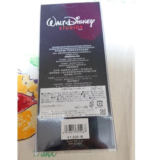 Disney(ディズニー)のミッキー 鉛筆 10本 インテリア/住まい/日用品の文房具(その他)の商品写真