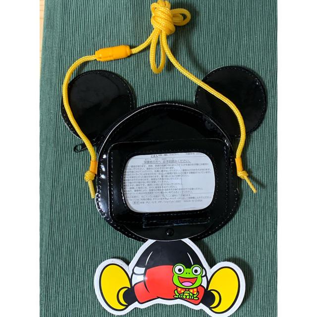 Disney(ディズニー)のディズニーランド ミッキー パスケース コインケース エンタメ/ホビーのおもちゃ/ぬいぐるみ(キャラクターグッズ)の商品写真