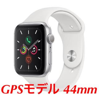 アップルウォッチ(Apple Watch)の【新品未開封!定価以下】Apple Watch Series 5(GPSモデル)(腕時計(デジタル))