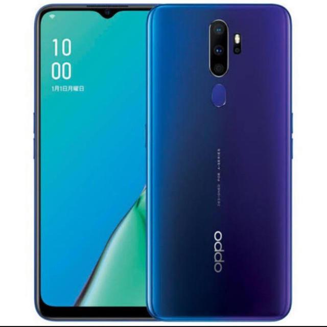 【新品未開封】OPPO A5 2020 SIMフリー ブルー スマホ/家電/カメラのスマートフォン/携帯電話(スマートフォン本体)の商品写真