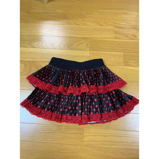 ディズニー(Disney)の女の子 スカート キュロット Disney(スカート)