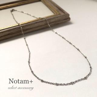 """ビューティアンドユースユナイテッドアローズ(BEAUTY&YOUTH UNITED ARROWS)のN-032 """"つぶつぶ""""chain necklace silver(ネックレス)"""