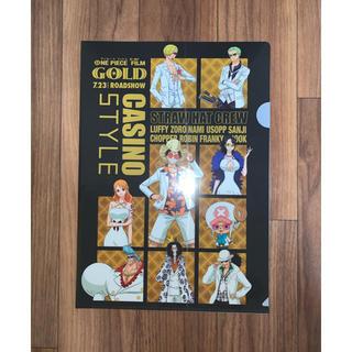 シュウエイシャ(集英社)のセブンイレブン ONE PIECE FILM GOLD クリアファイル ブラック(クリアファイル)