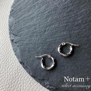 ロンハーマン(Ron Herman)のN-038 twist stainless pierceSUS304(ピアス)