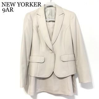 ニューヨーカー(NEWYORKER)のニューヨーカー スーツ ジャケット スカート ベージュ オフホワイト 9AR(スーツ)