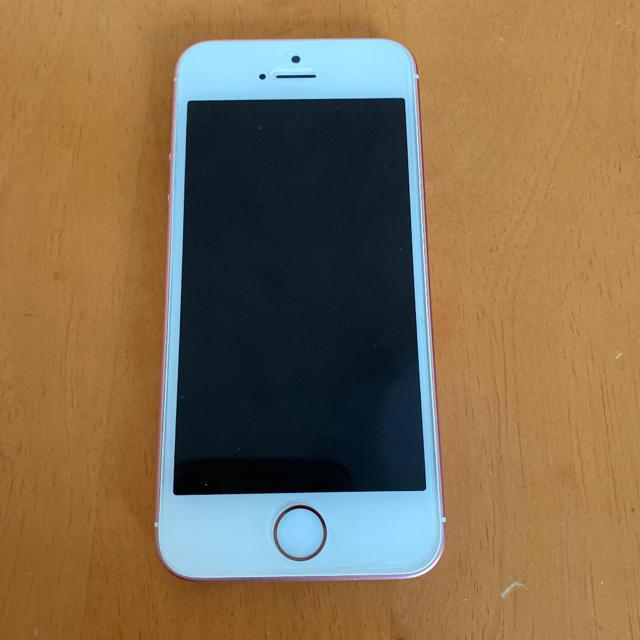 iPhone(アイフォーン)のiPhoneSE Rose Gold 32GB スマホ/家電/カメラのスマートフォン/携帯電話(スマートフォン本体)の商品写真