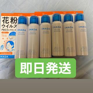 シセイドウ(SHISEIDO (資生堂))のイハダアレルスクリーンEX 100g(日用品/生活雑貨)