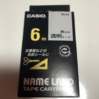 カシオ(CASIO)のテプラ テープ CASIO(オフィス用品一般)