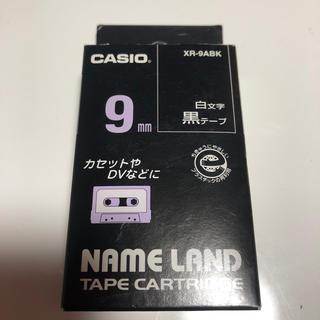 カシオ(CASIO)のテプラ CASIO テープ(オフィス用品一般)