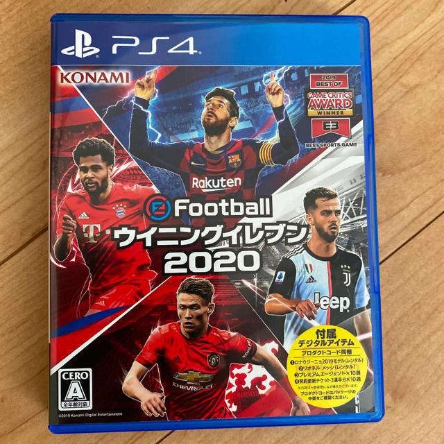 eFootball ウイニングイレブン 2020 PS4 エンタメ/ホビーのゲームソフト/ゲーム機本体(家庭用ゲームソフト)の商品写真