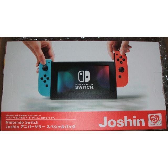 Nintendo Switch(ニンテンドースイッチ)のNintendo Switch Joshinアニバーサリースペシャルパック エンタメ/ホビーのゲームソフト/ゲーム機本体(家庭用ゲーム機本体)の商品写真