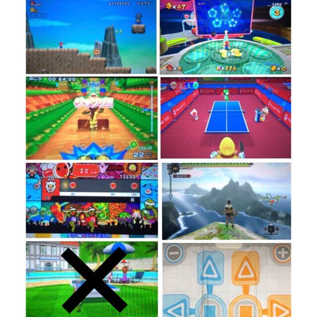 Wii(ウィー)のwii本体1個 ソフト8個 コントローラー等セット エンタメ/ホビーのゲームソフト/ゲーム機本体(家庭用ゲーム機本体)の商品写真
