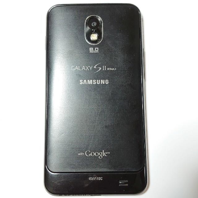 Galaxy(ギャラクシー)のSamsung GALAXY S II WiMAX ISW11SC スマホ/家電/カメラのスマートフォン/携帯電話(スマートフォン本体)の商品写真